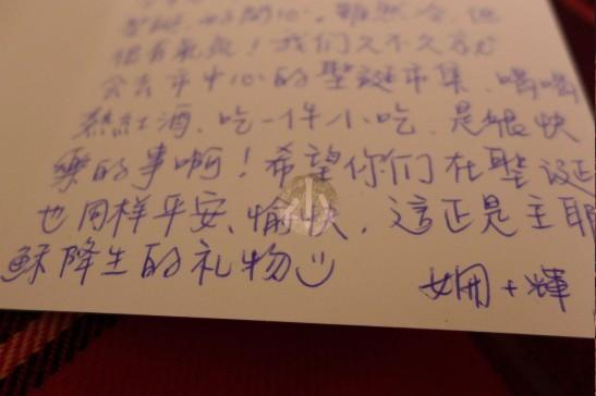 dydy021_postcard06