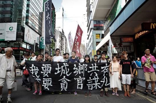 攝於反對新界東北發展計劃遊行。
