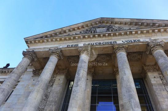 """在正門頂上的 """"Dem Deutschen Volke"""""""