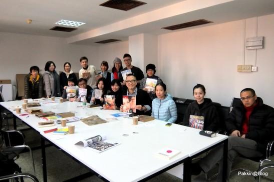 《城畫》位於廣州的南方報業集團大樓的大本營。