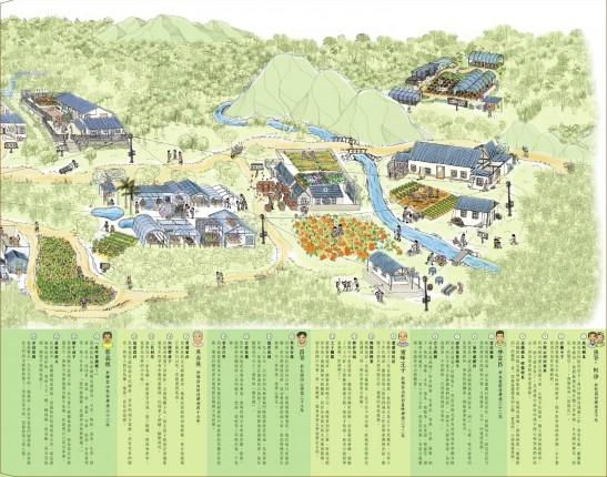 Booklet scene Final 20110704_V1a