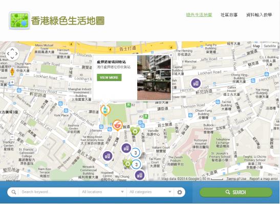 hkgreenmap