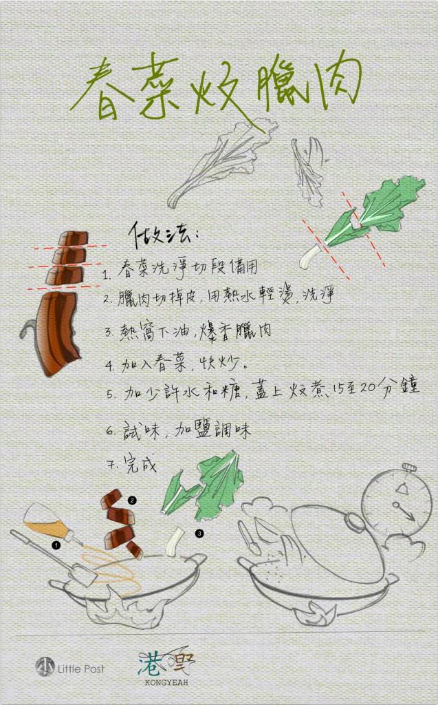Cook-01_recipe