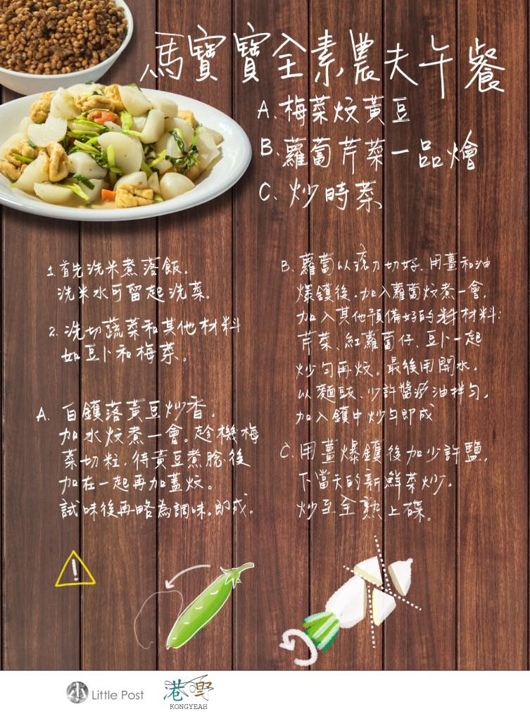 Cook-02_facebook