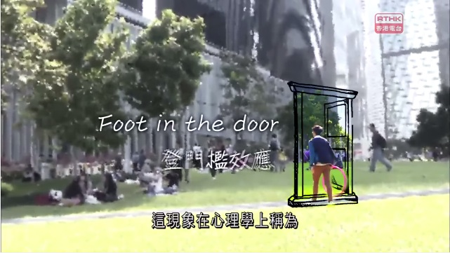 footinthedoor01