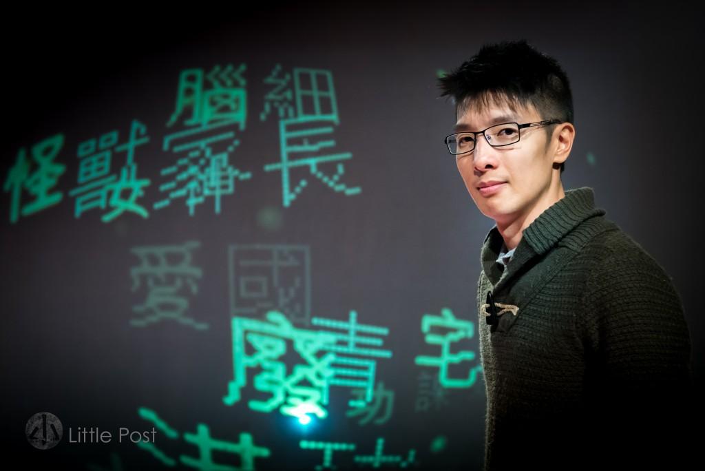 《我係乜乜乜》主持麥嘉緯 (Andy Wong 攝)
