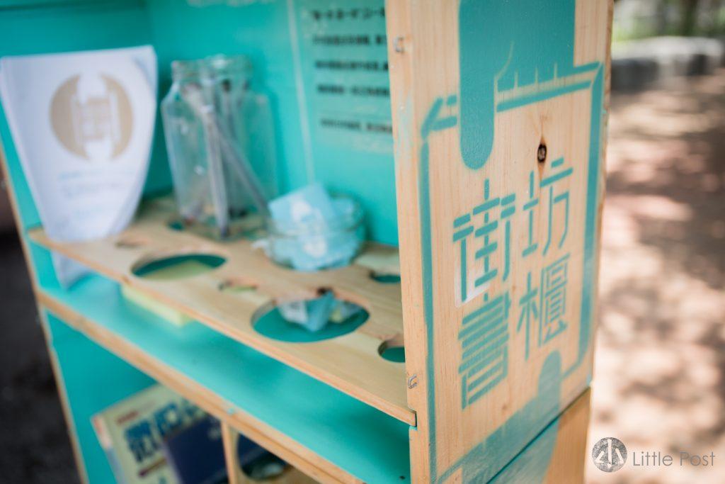 新書櫃由KaCaMa 的團隊幫忙設計和裝嵌,主色調為湖水綠,顏色十分醒目。