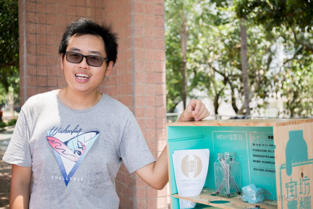 Terence 希望「街坊書櫃」能打破公共空間運用的慣性,讓社區能更多元化、有創意。