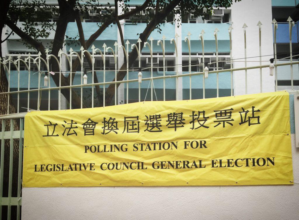 選舉,是不是只有當選和落選?政治,一定只有你輸我贏?(資料圖片)
