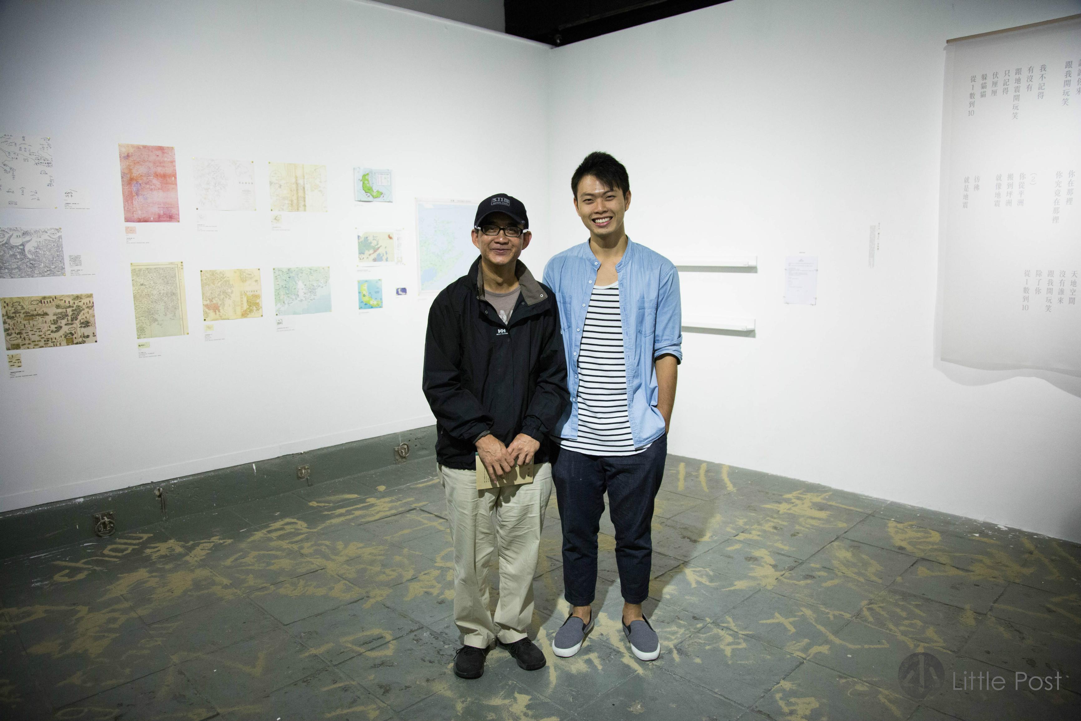 飲江與郝立仁去過東平洲以後,有了身後的創作,也邀請觀眾一起參與。