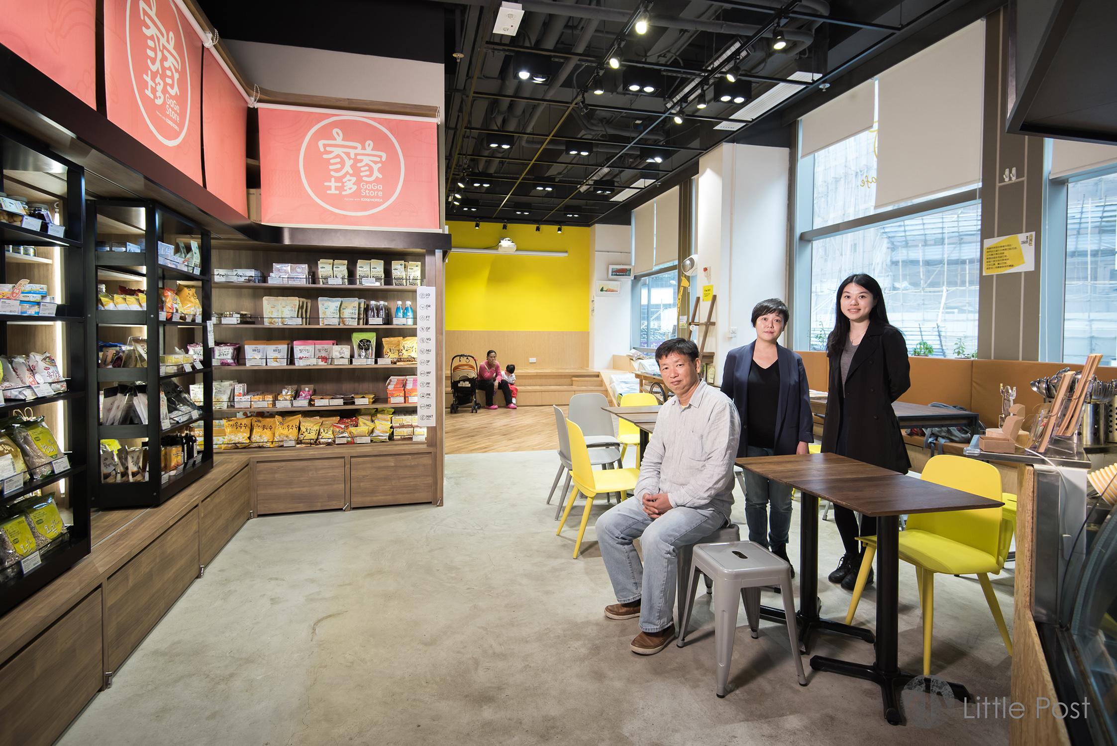 壹樓共同社創辦人鄒崇銘(左)、家家學堂的Carmen(中)及家家廚房的 Winky(右)一起參與這場共租共享空間的實業。