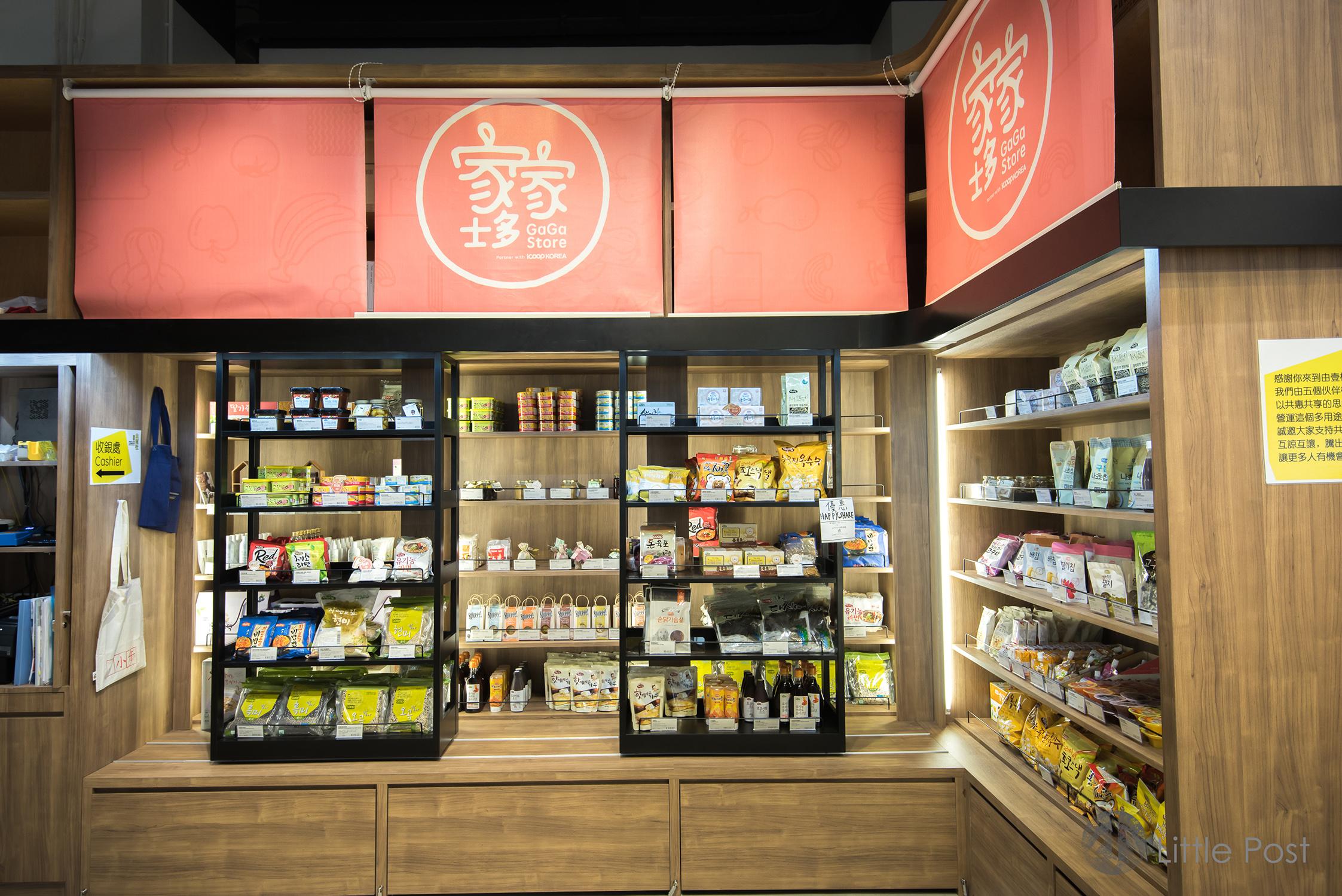 家家士多的產品都來自本地生產或韓國合作社iCOOP的食物和用品。