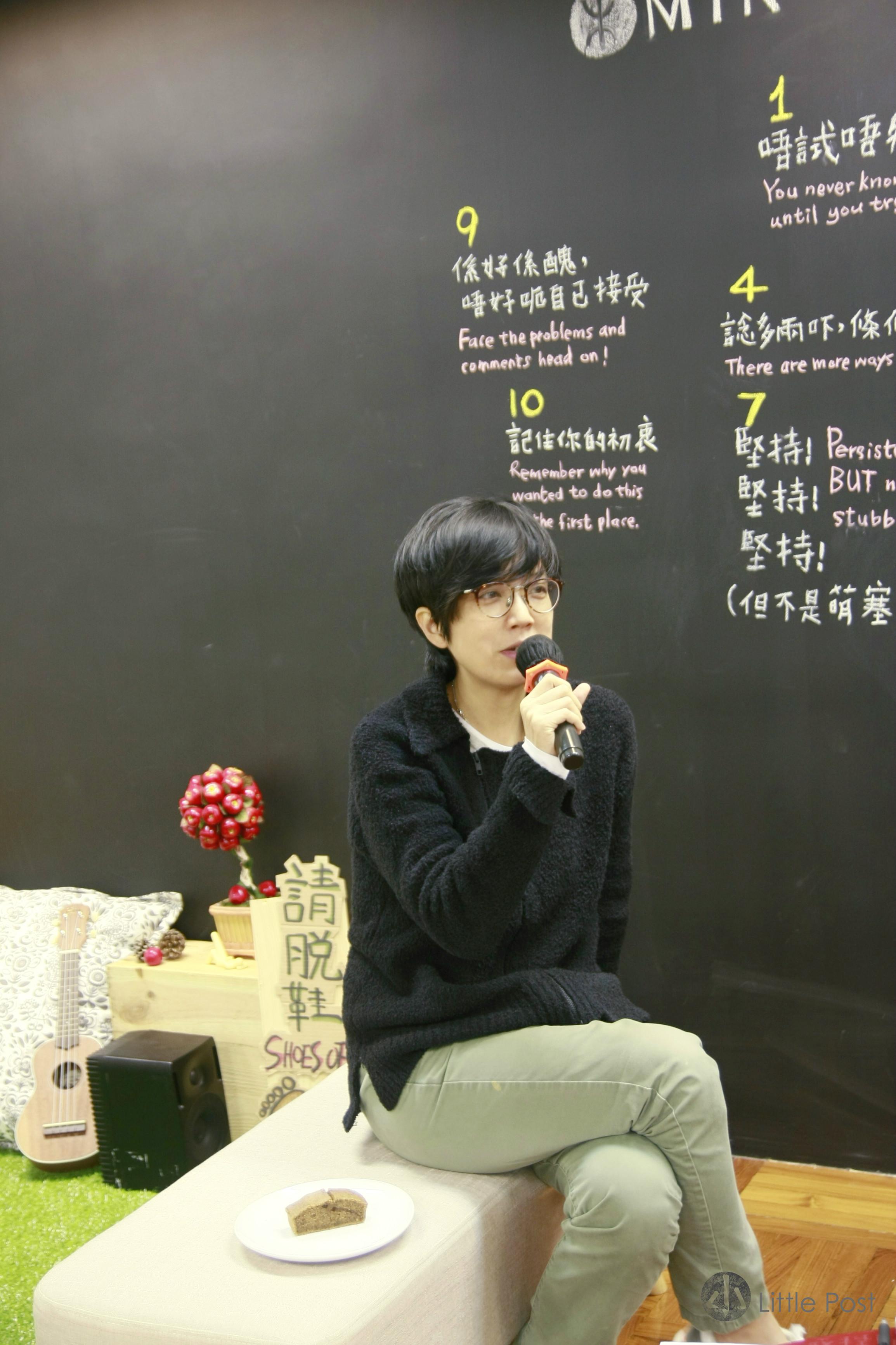 Mi愛製作香港口味的甜點,但坦言也有失敗作品如年糕蛋糕,嚇怕了試味的朋友。